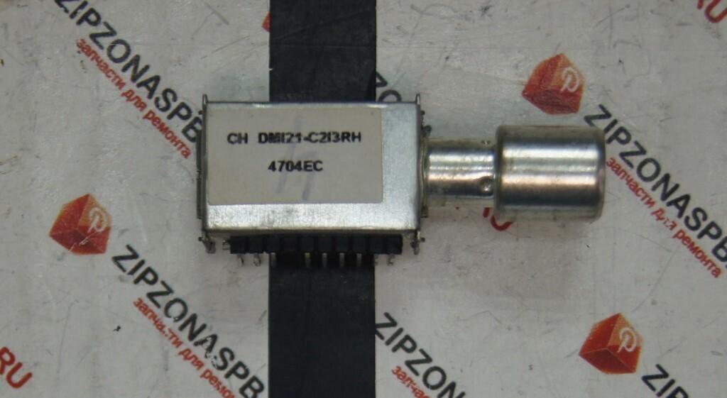 CH DMI21-C213RH