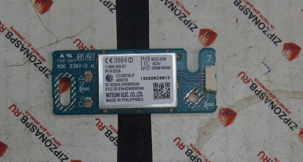 1-458-355-21 MDK 338V-0 W