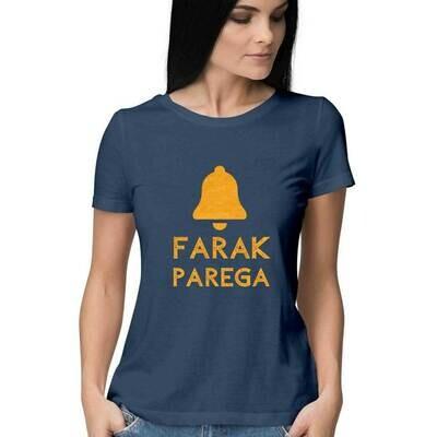 Ghanta Farak Parega