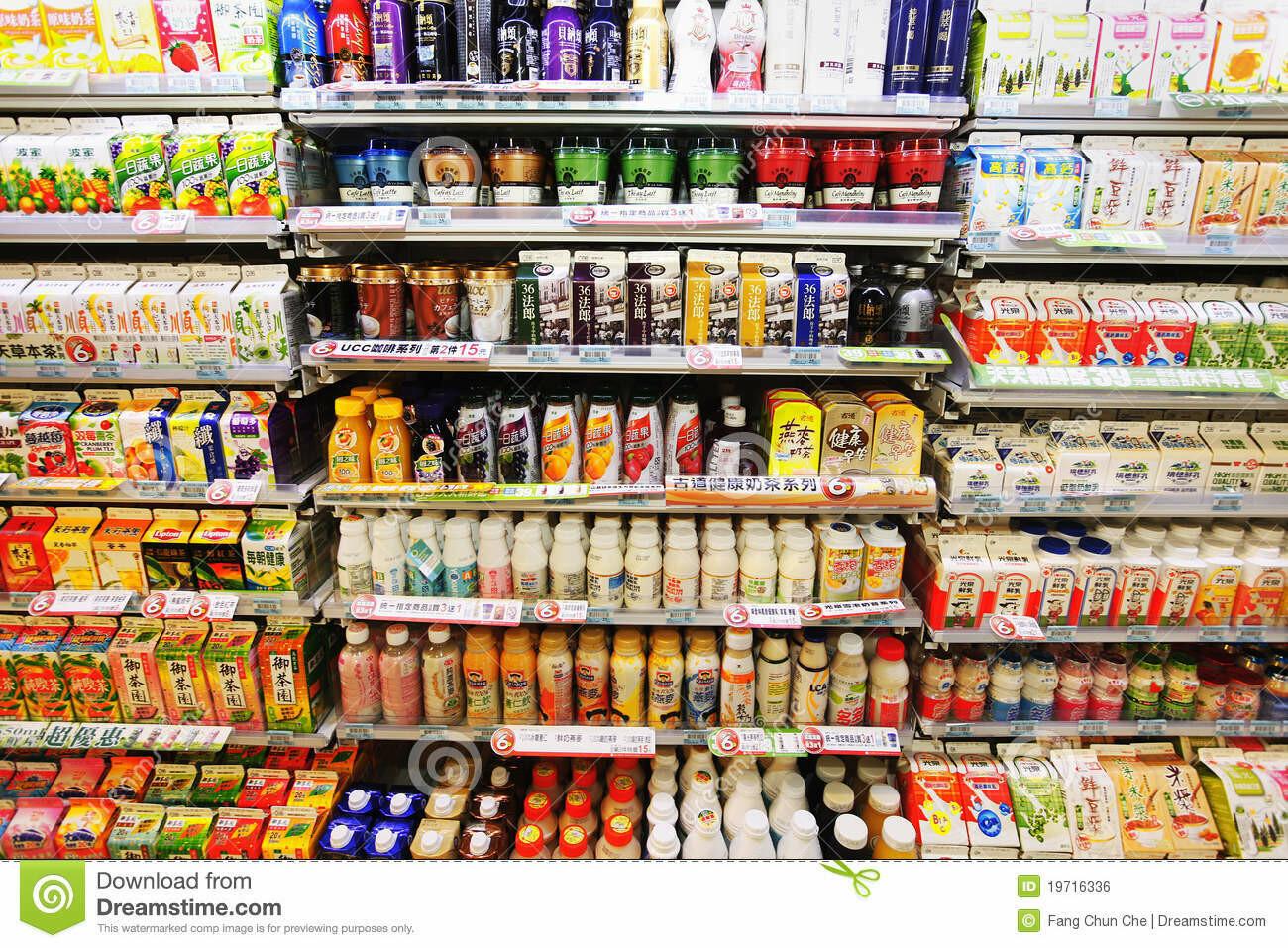 Supermarktcheque (20)