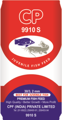 CP 9910S 2 MM Floating Fish Feed, Pack Size: 20 KG Per Bag
