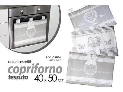 ROMAN COPRIFORNO TESSUTO 40x50cm 753824