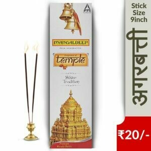 Mangaldeep Temple Silver Tradition Agarbatti 20 Sticks