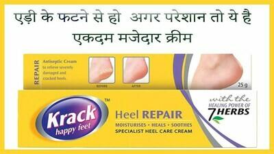 Krack Happy Feet Heel Repair Cream 25g