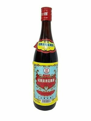 Gourmet Cooking Shao Hsing 640ml