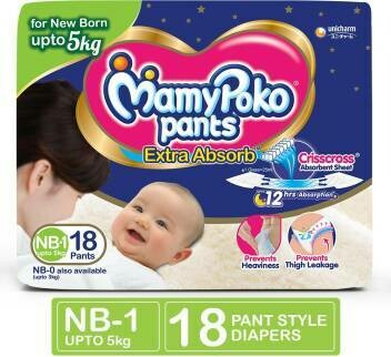 Mamy Poko Pants Extra Absorb NB-1 Pants-18