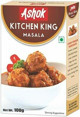 Ashok Kitchen King Masala 100gm