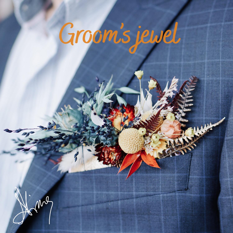 Accesoriu de purtat la nunta