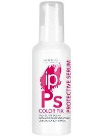IP Витаминно-кератиновая сыворотка для волос