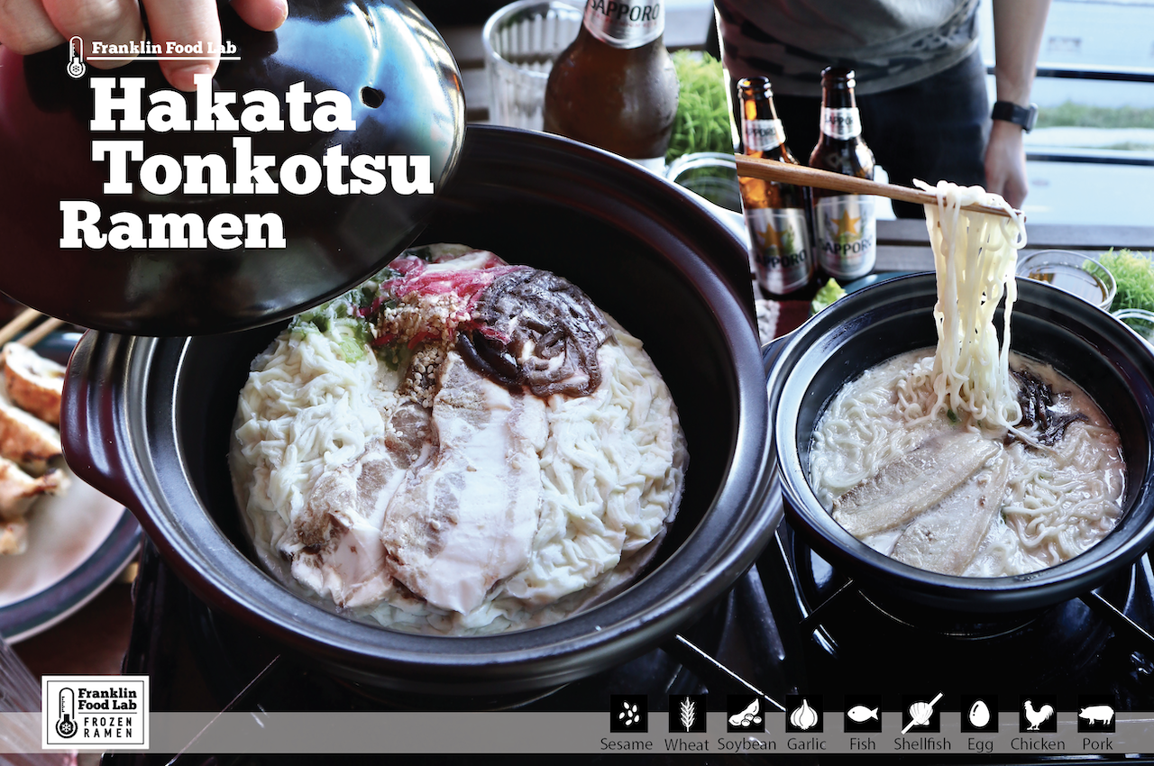 Hakata Tonkotsu