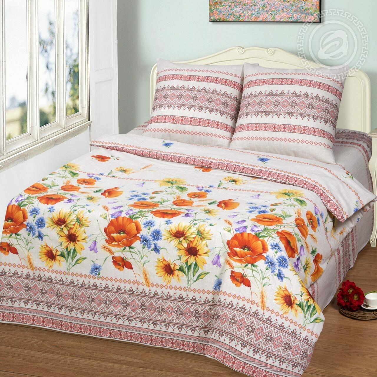 Полевой букет (Комплекты постельного белья)