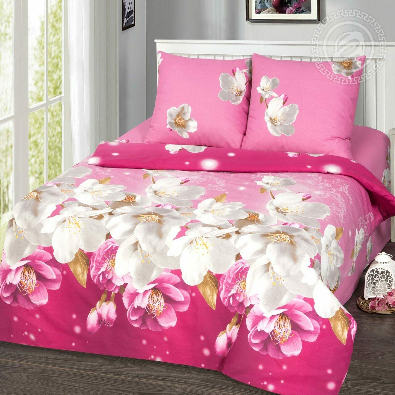 Сандра (Комплекты постельного белья)