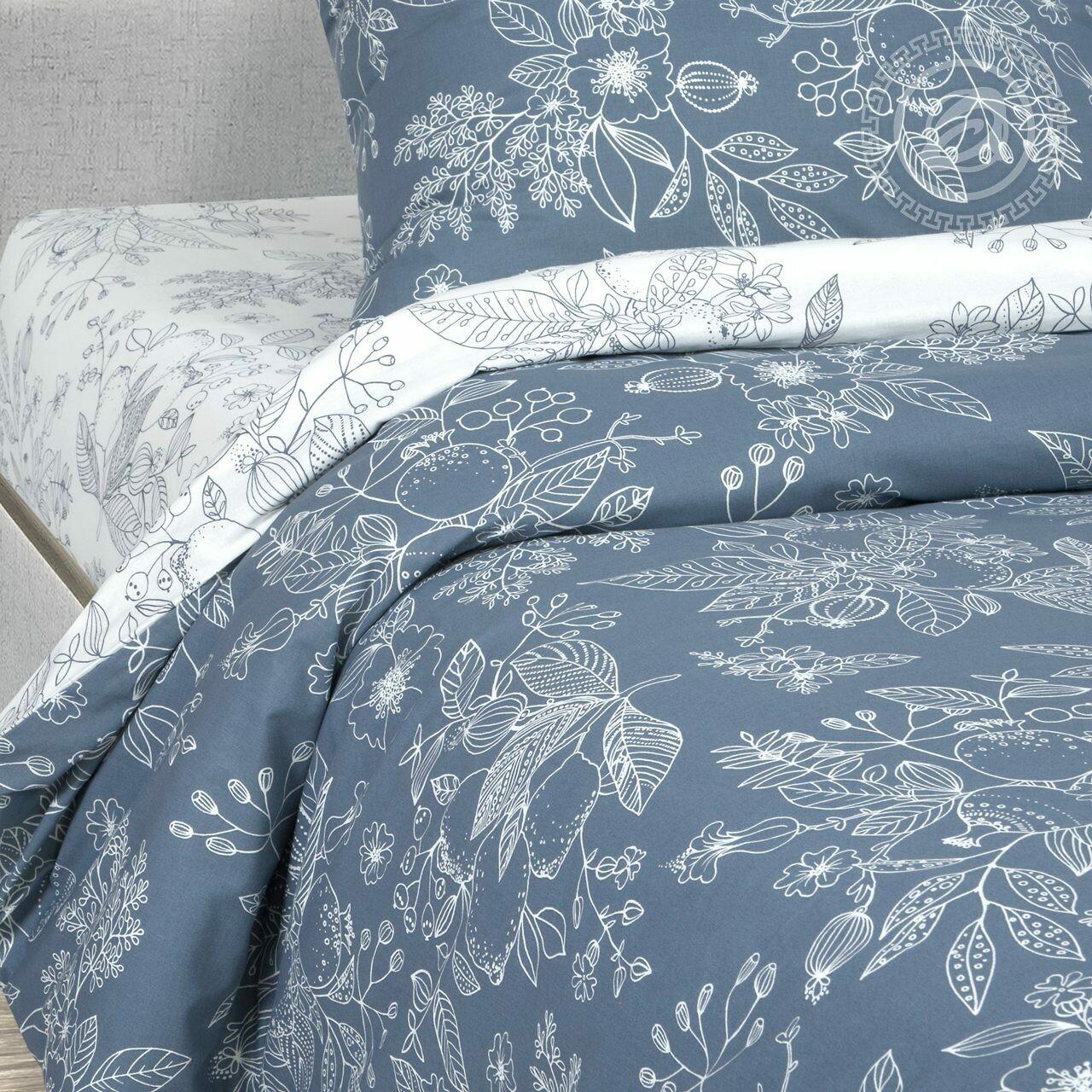 Деметра (Комплекты постельного белья)