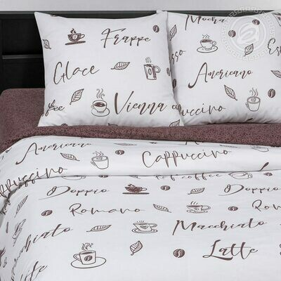 Мокко DE LUXE (Комплекты постельного белья)