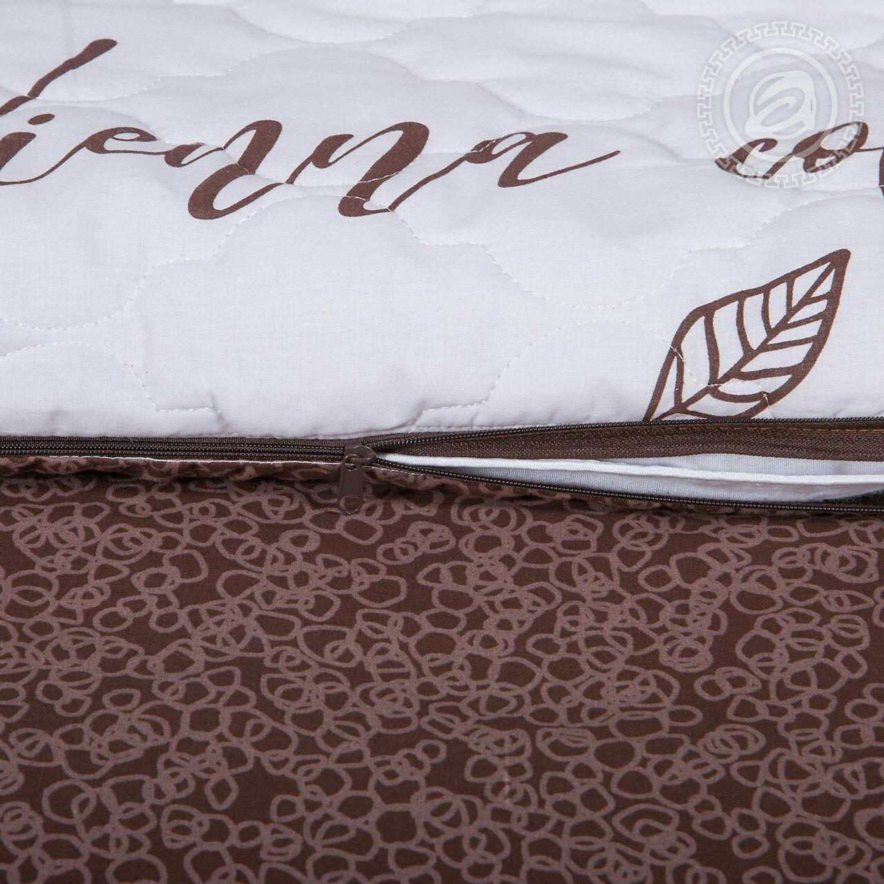 Мокко - Зима-Лето (Комплекты постельного белья)