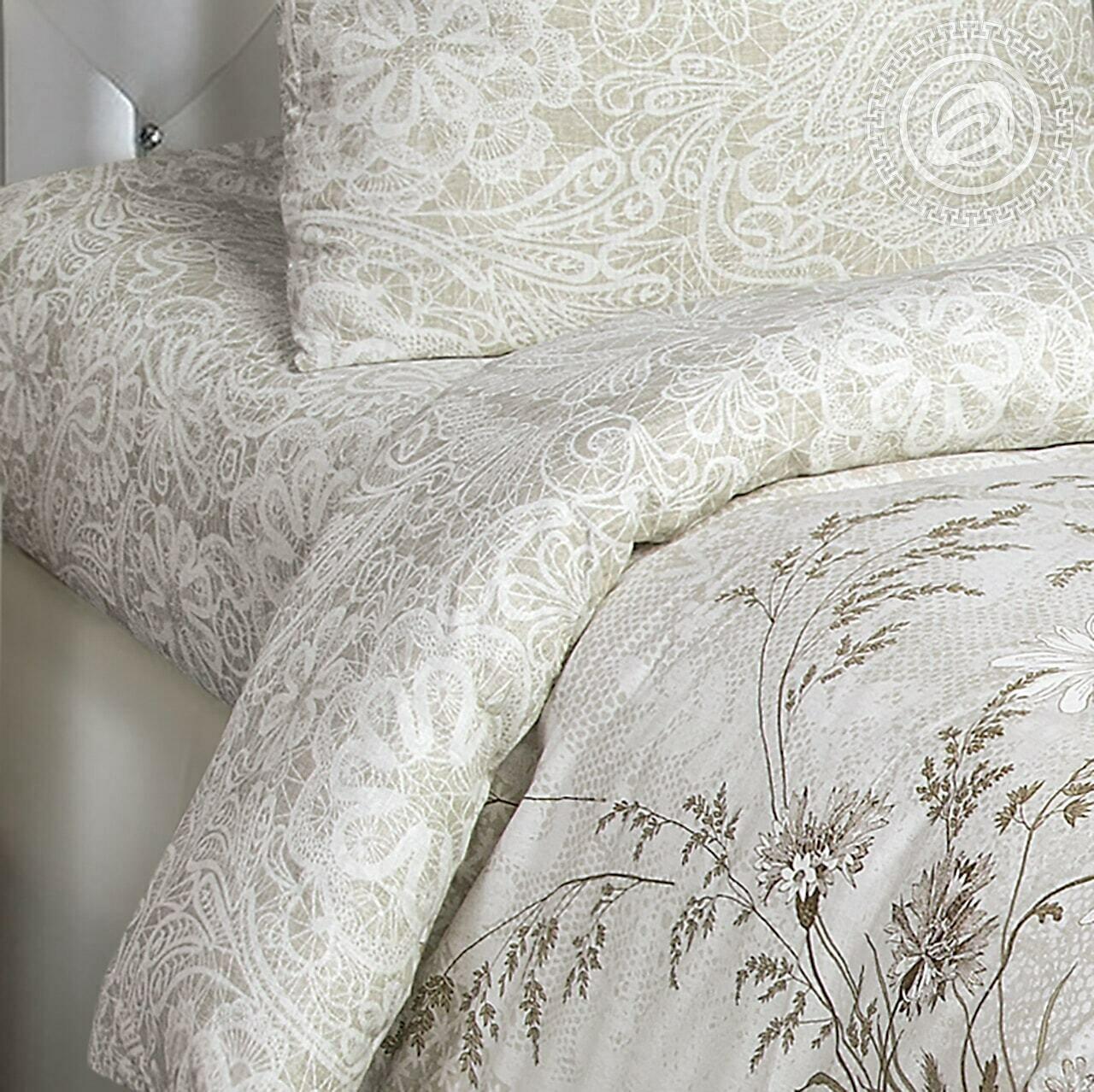 Адажио (Комплекты постельного белья)