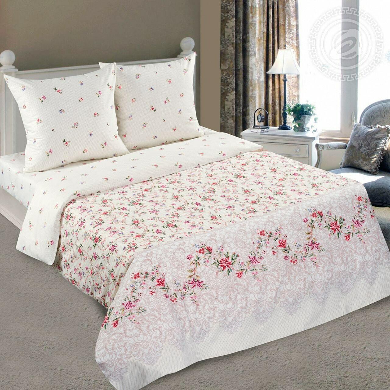 Камилла - DE LUXE  (Комплекты постельного белья)