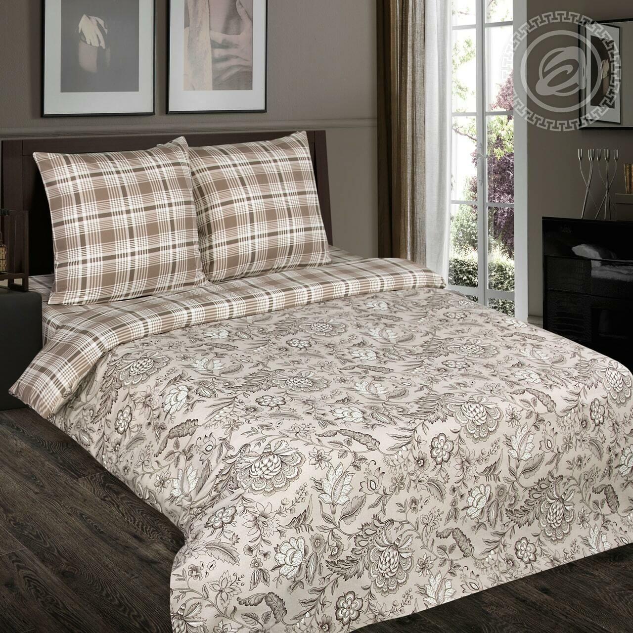 Ода - DE LUXE  (Комплекты постельного белья)