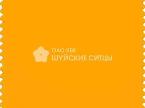 Ткань Ситец 150 13610 - Ярко оранжевый