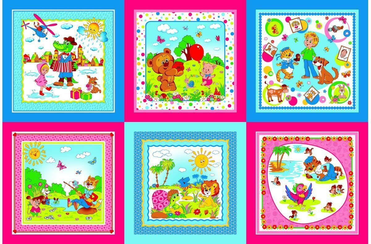 Ситец 95 см 21241-1 Детские истории