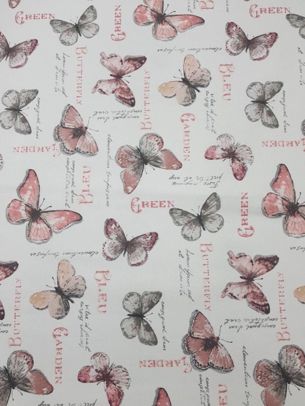 Бабочки осенние