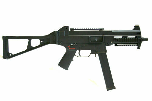 G&G UMG AEG w/ QD Mock Suppressor