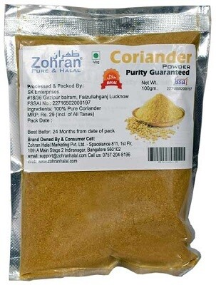 Zohran Guaranteed Pure Dhania Powder 100g