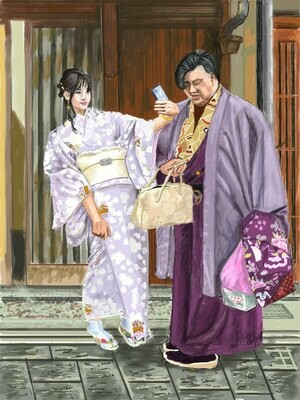 IPhone Kyoto
