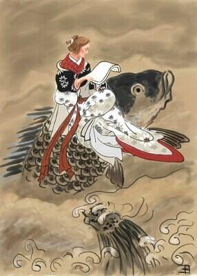 Immortelle Qin Gao