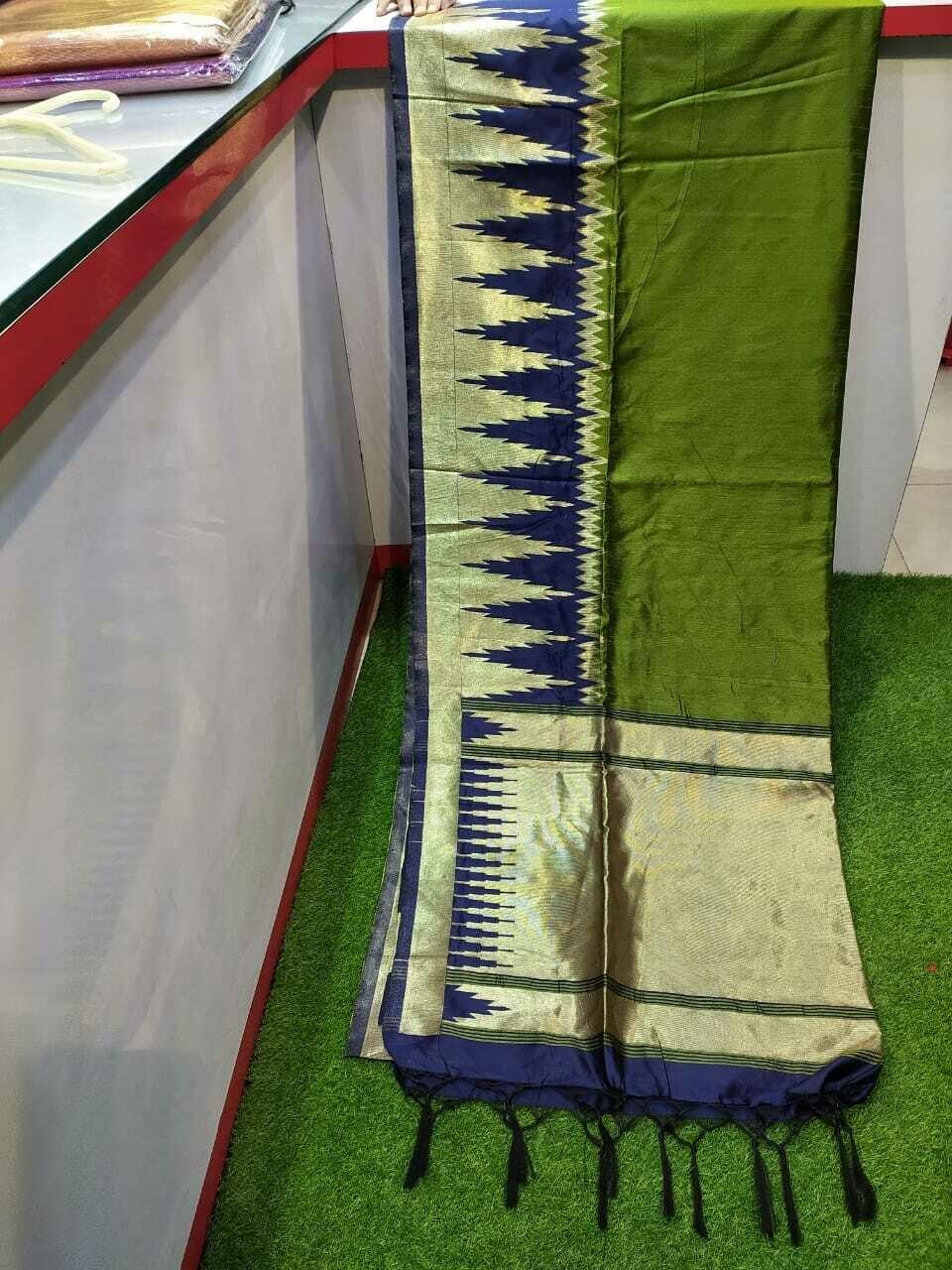 Kanjibharam Silk With Blouse Piece
