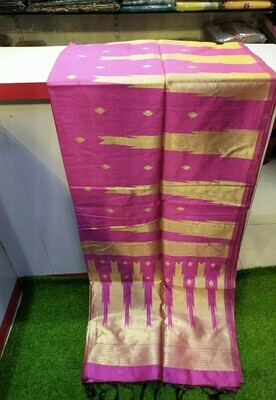 Kanjibharam Silk With Blouse Piece