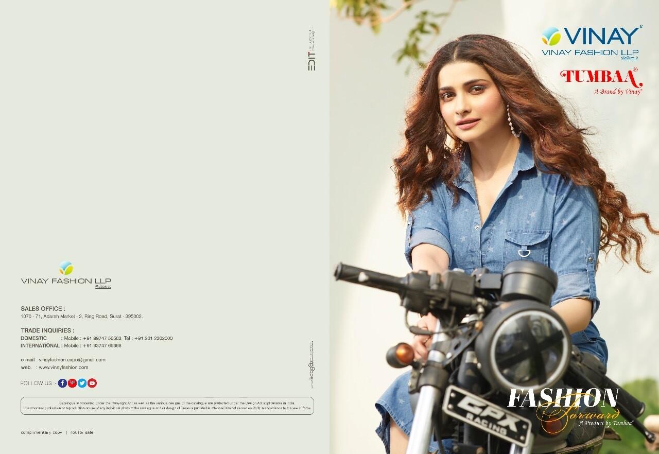 Vinay Tumba Denim Kutis New Catalogue