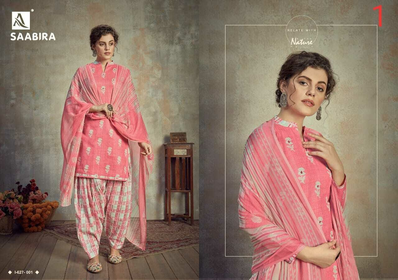 Alok Suits - Saabira Patiyala Collection