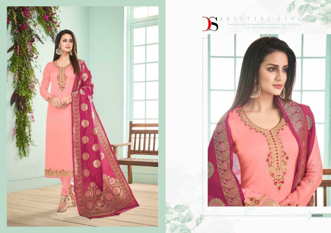 Deepsy Maahi Salwar suits wholesale 4 pcs