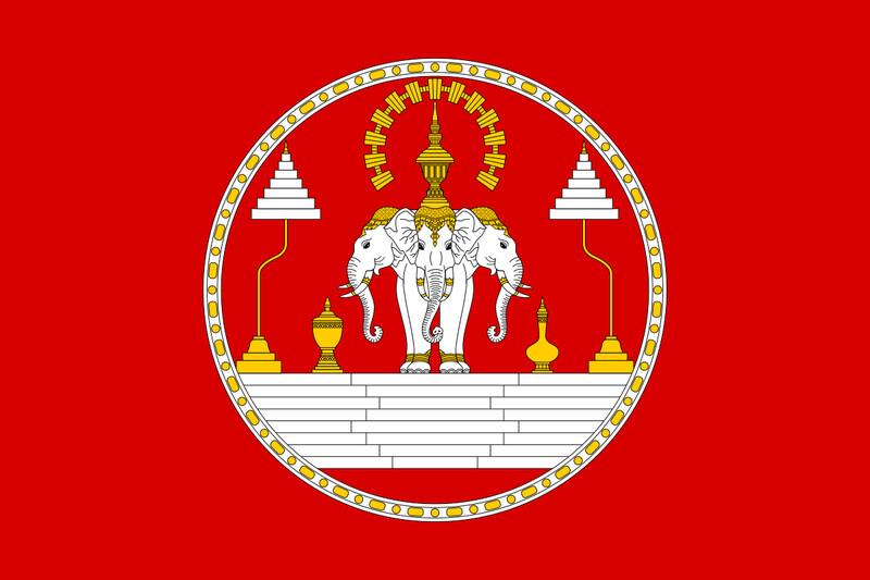 Royal Lao tee shirt