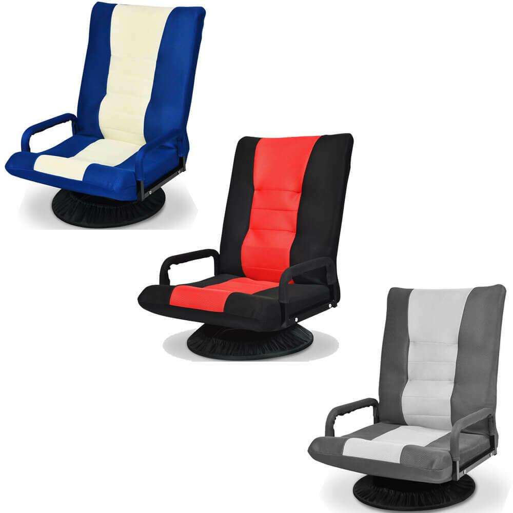 Adjustable Swivel Folding Gaming Floor Chair