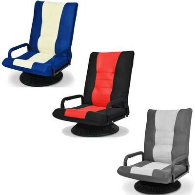 Adjustable Swivel Folding Gaming Floor Chair