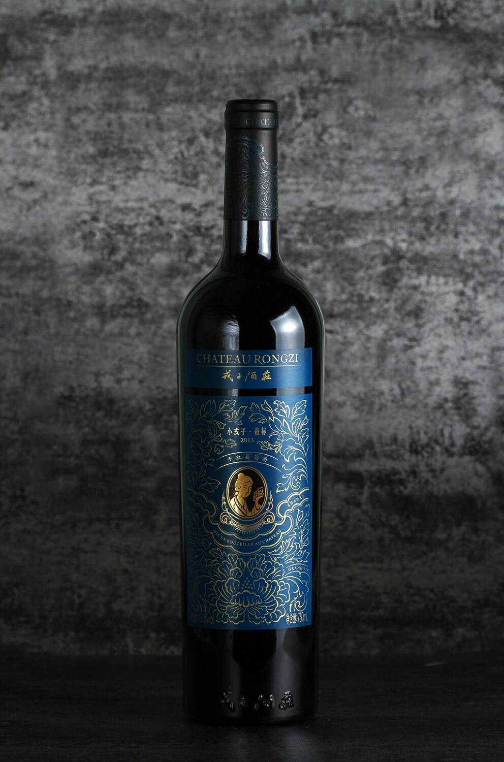 Rongzi Blue Label 2013