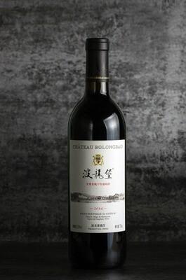 Bolongbao Organic Rouge 2014
