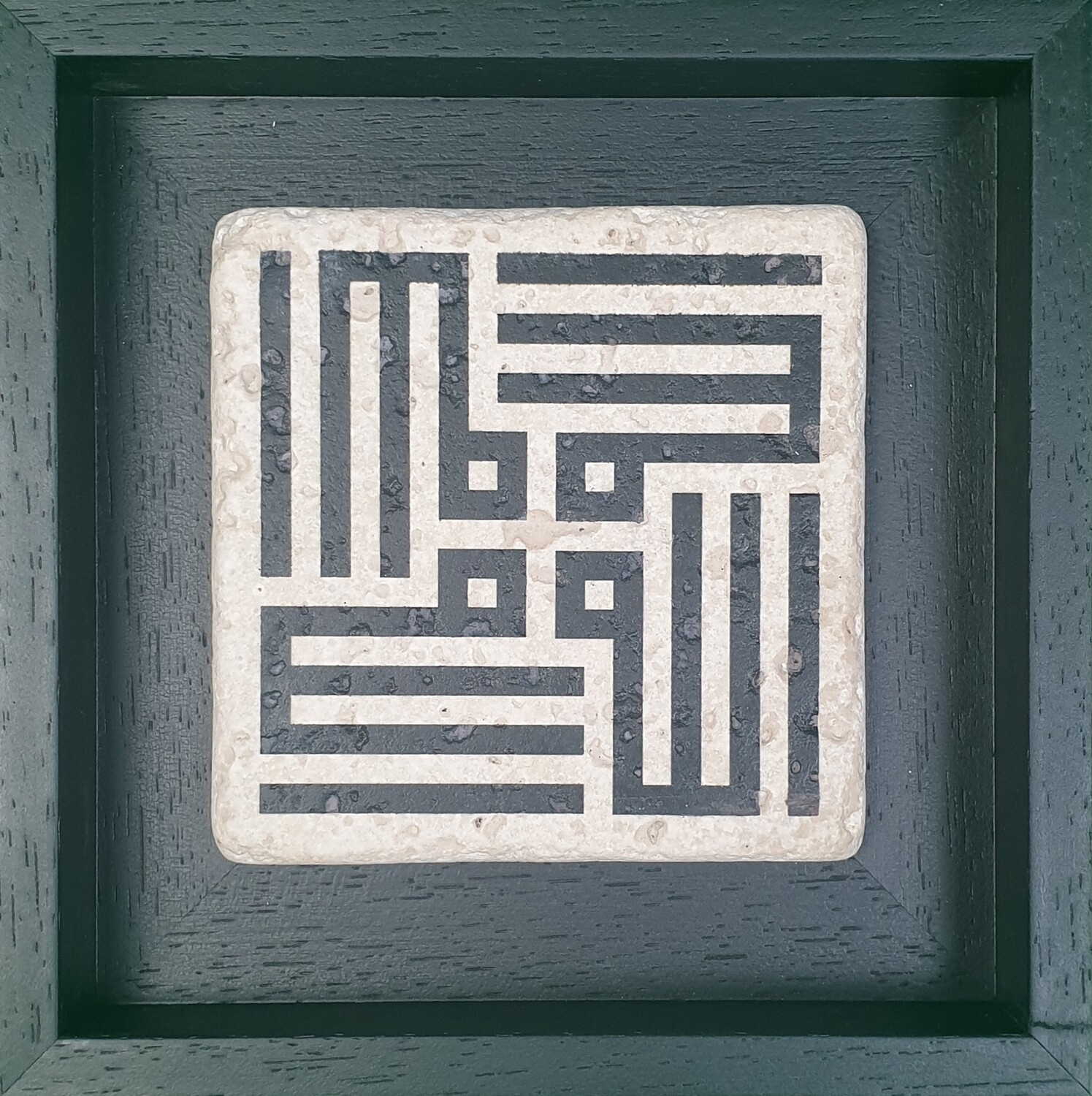 Allah Kufic Calligraphy Rotated Design Stone Art