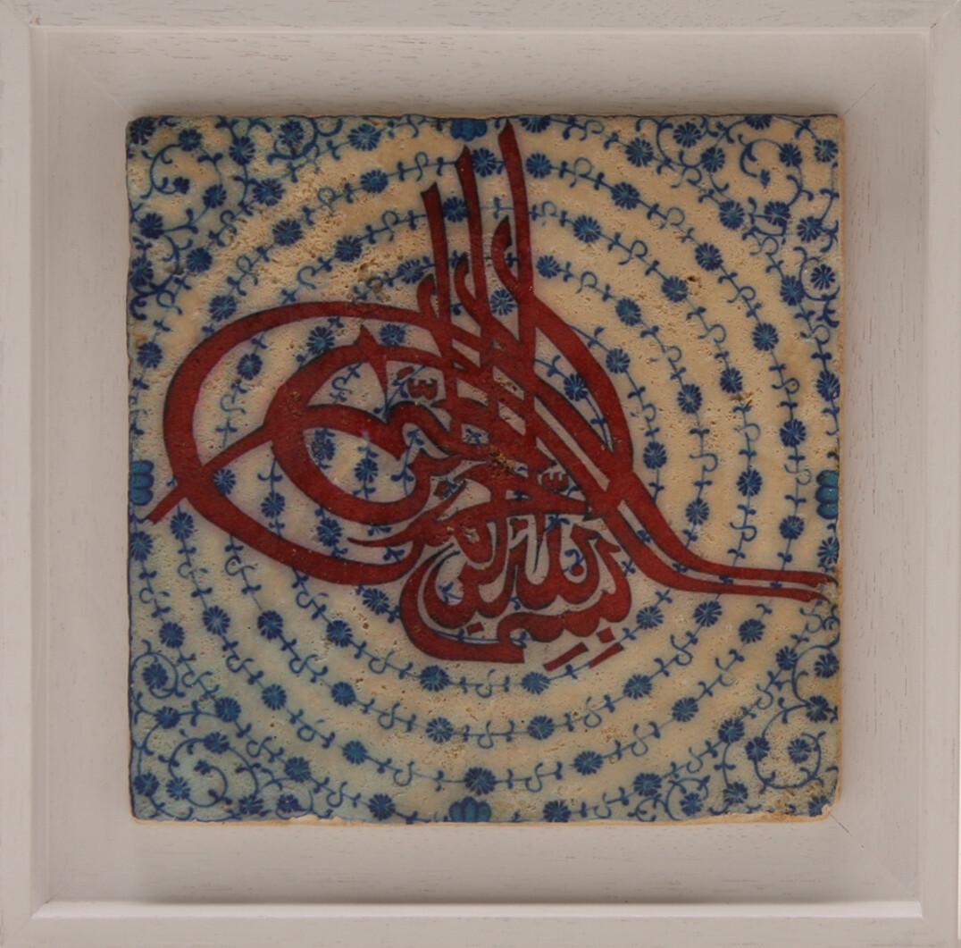 Bismillah Red Tughra in a Turkish Blue Design Stone Art