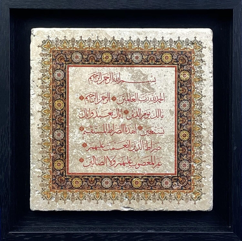 Surah Al Fatiha Black Border Traditional Design Stone Art
