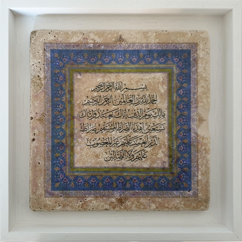 Surah Al Fatiha Blue Border Traditional Design Stone Art