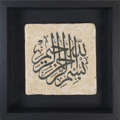 Bismillah Traditional Thuluth Design Stone Art