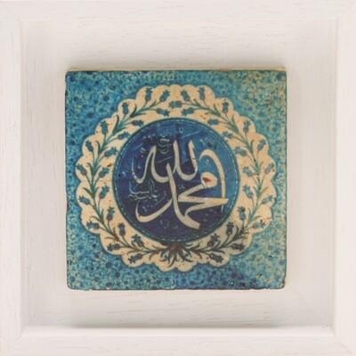 Allah & Mohammed Persian Turquoise Design Stone Art