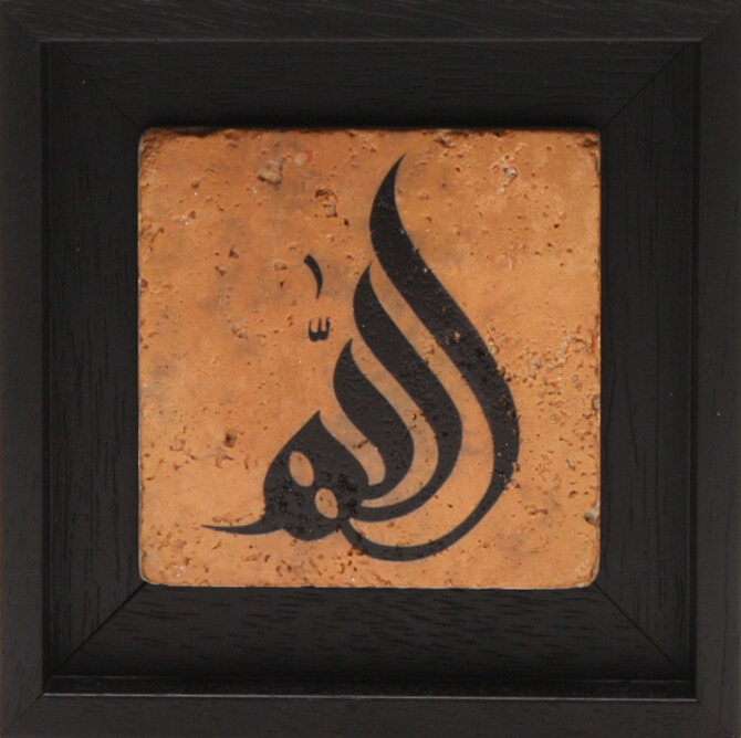 Allah Stylistic Calligraphy Design Stone Art