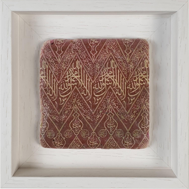 Sacred Chambers Kiswa Cenotaph Red Design Stone Art