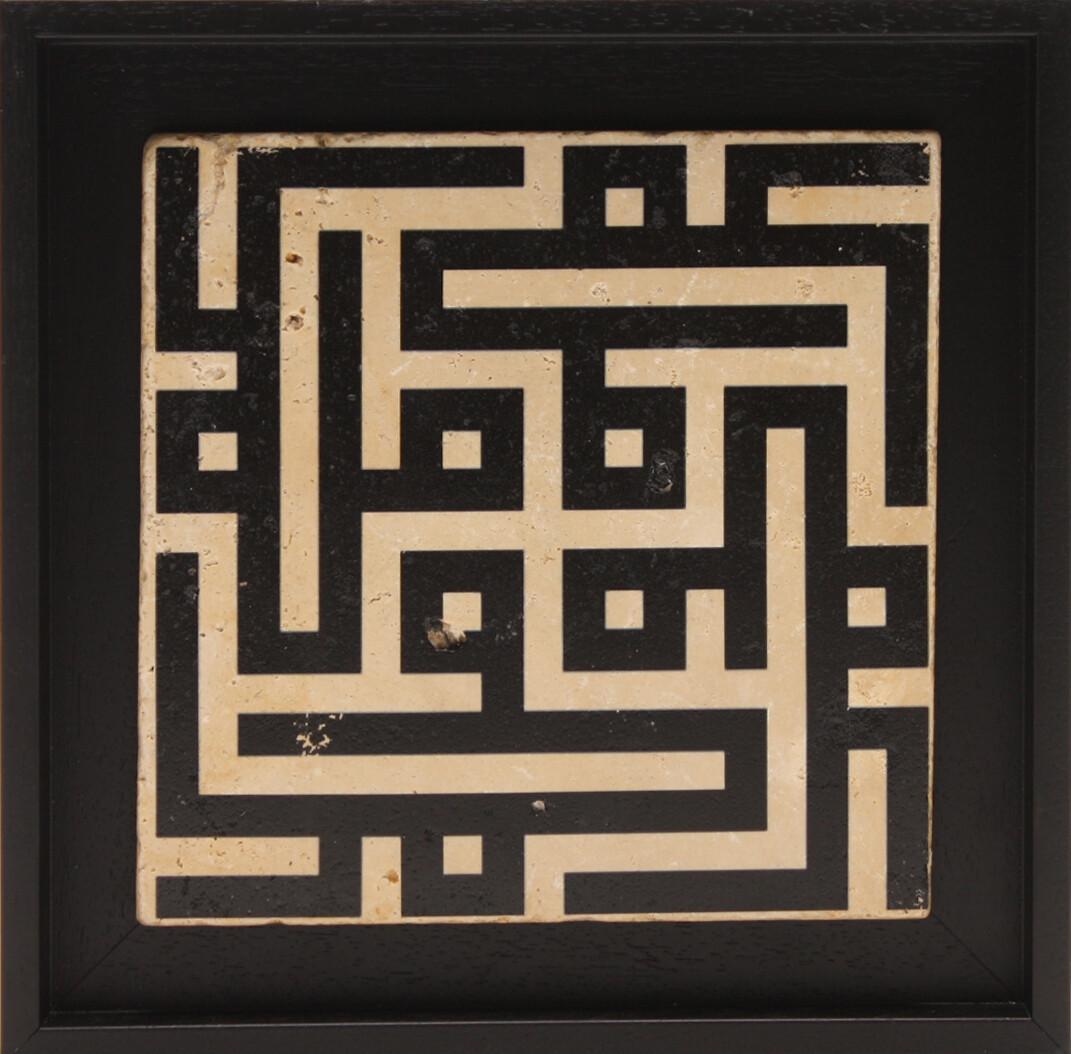 Mohammed Black Rotated Kufic Design Stone Art