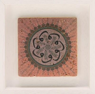 Surah Ya-Sin - They float each in an orbit Traditional Design Stone Art