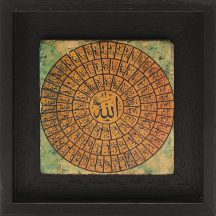 99 Names of Allah on a vibrant Green Design Stone Art